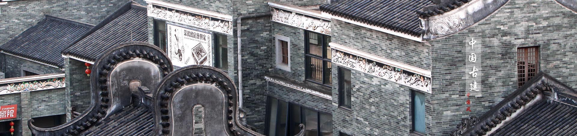 中国古建筑四大类别 北京四合院