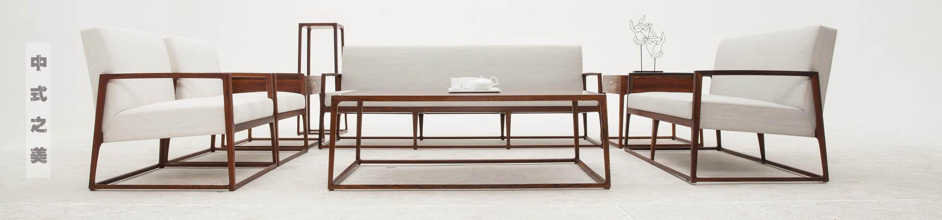 简洁大气的中式家具,传统之美