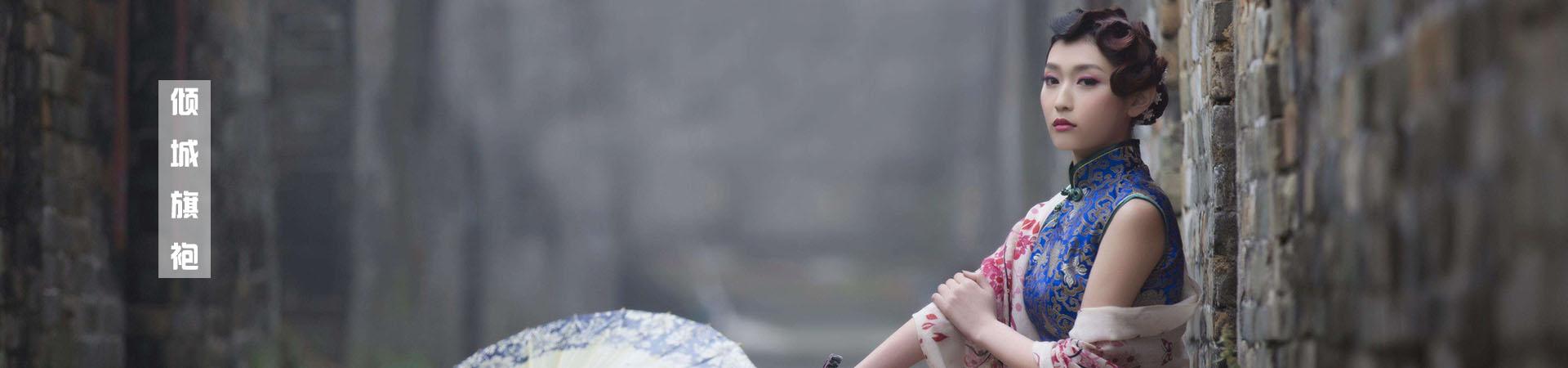 寻根旗袍的美,旗袍的文