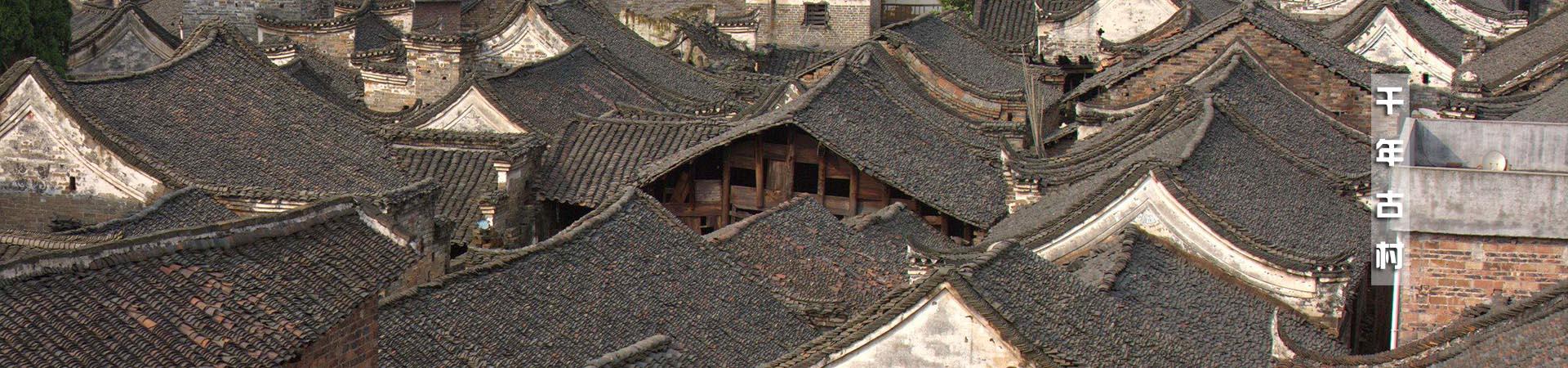 中国古建筑,千年古村不会消失