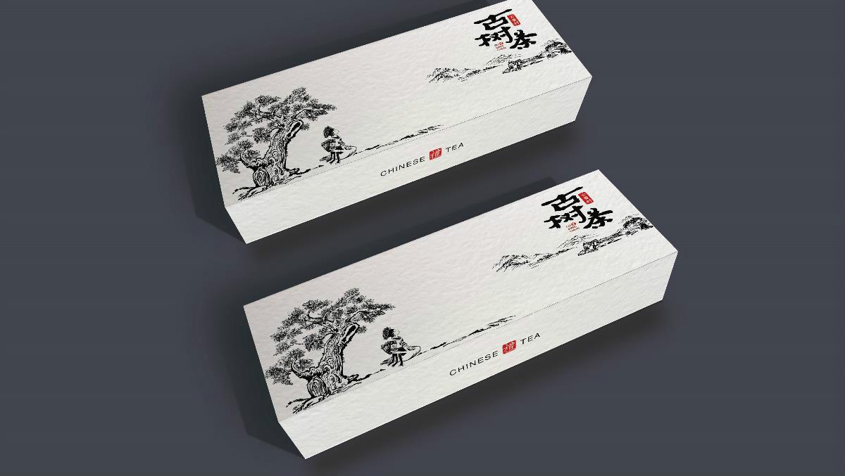贵州民族特色包装设计,