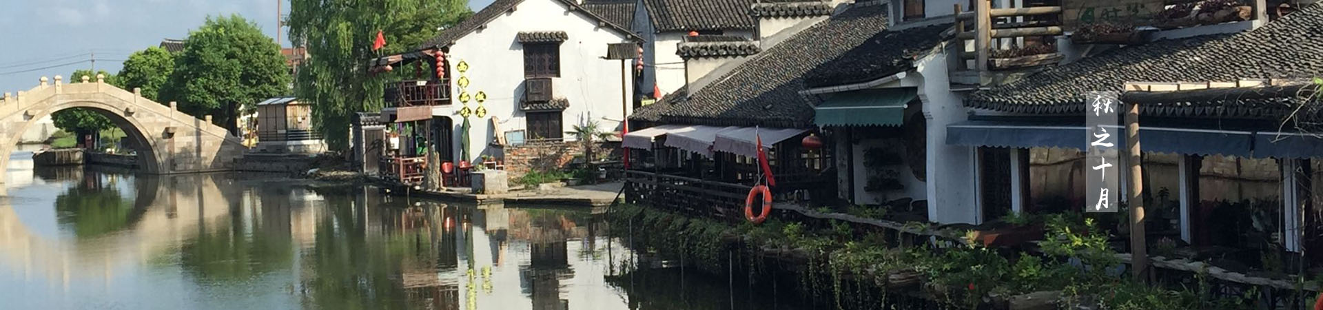 杭州·驻Hotel,在杭州最美季节体