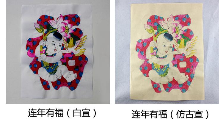 杨家埠木版年画:12款年画娃娃