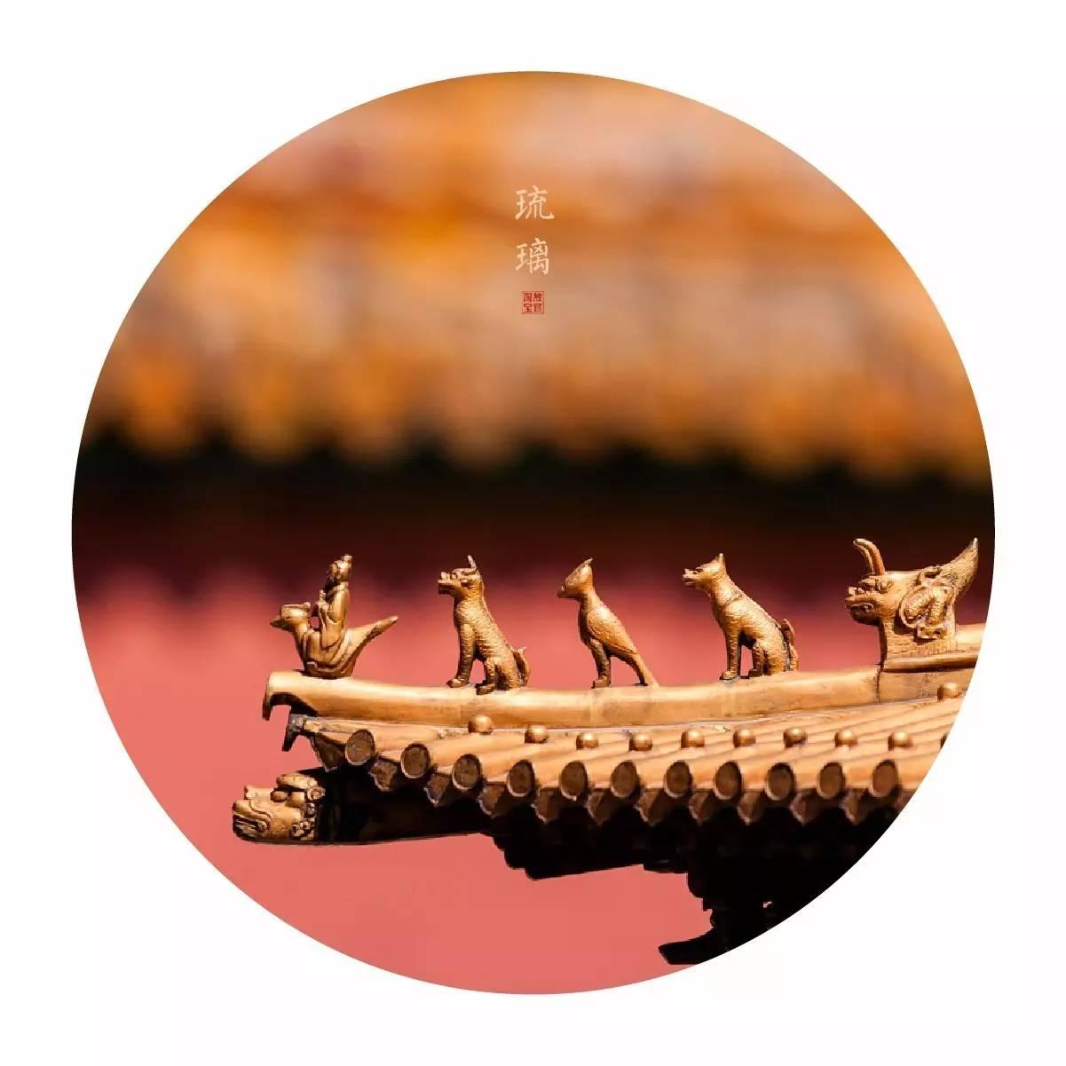 中国最美的配色:紫禁城
