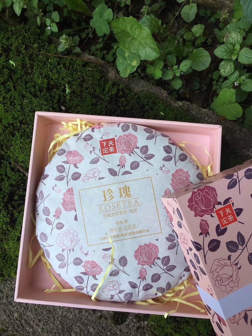 粉色典雅玫瑰花茶包装设计