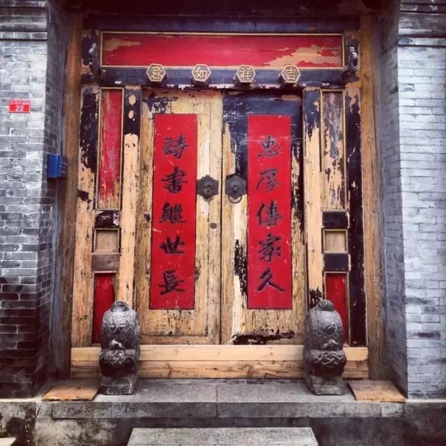 中国古老的大门:锁不住