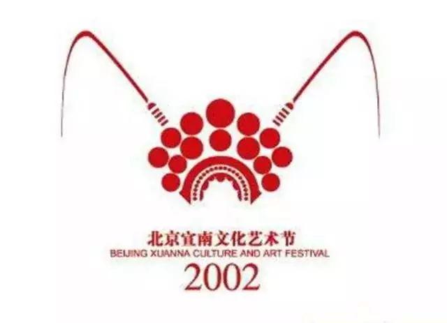 20款古韵十足的中国风LO