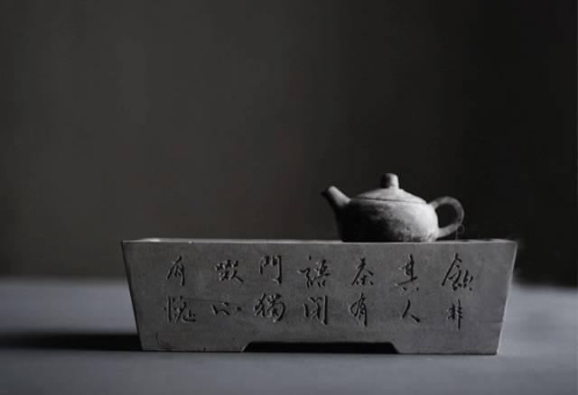 修茶道品人生:人生如茶