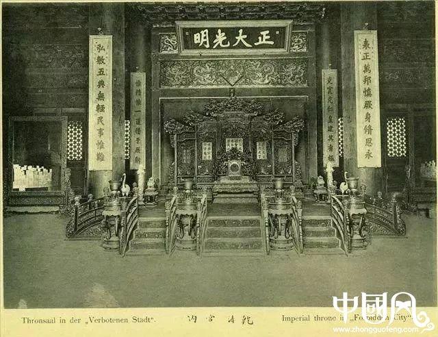 领越百年前的故宫风采,中国古