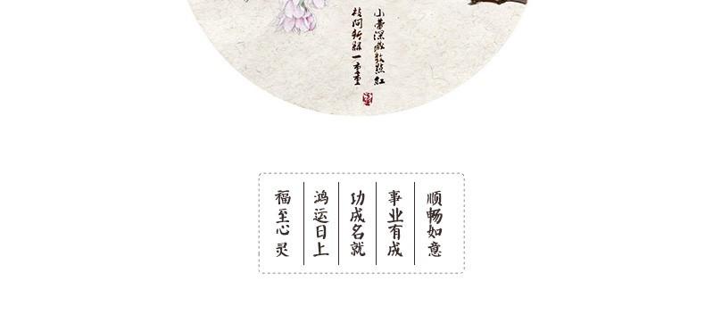 金玉相合,聚福纳财印玺(三)