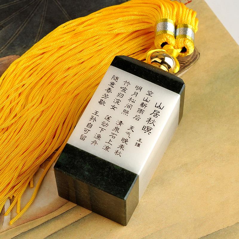 金丝入扣,细腻晶莹的文房印玺(六)