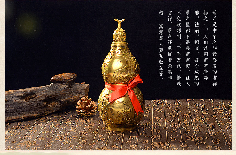 铜葫芦风水摆件