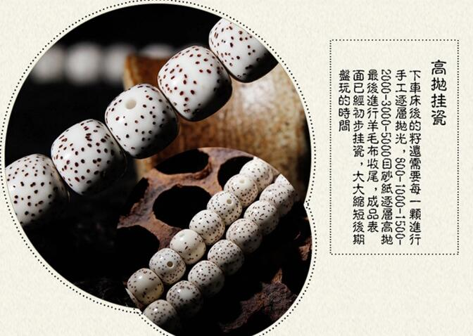收藏级鬼工+高抛星月菩提子素串108佛珠手链手串