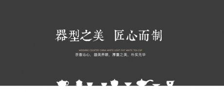 日式仿古粗陶水盂