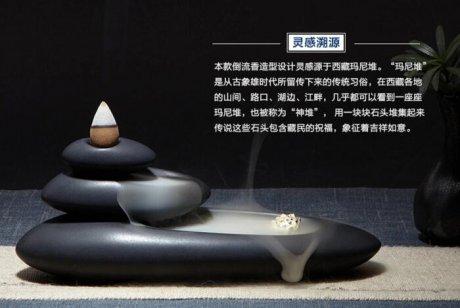 西藏玛尼堆倒流香炉,创意陶瓷