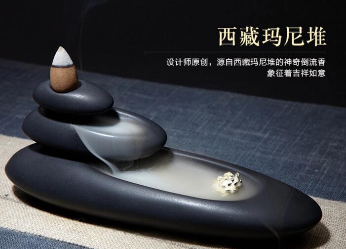 西藏玛尼堆倒流香炉,创意陶瓷塔香倒流香香炉