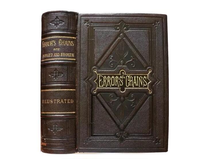 1883年错误链如何伪造和破碎基督