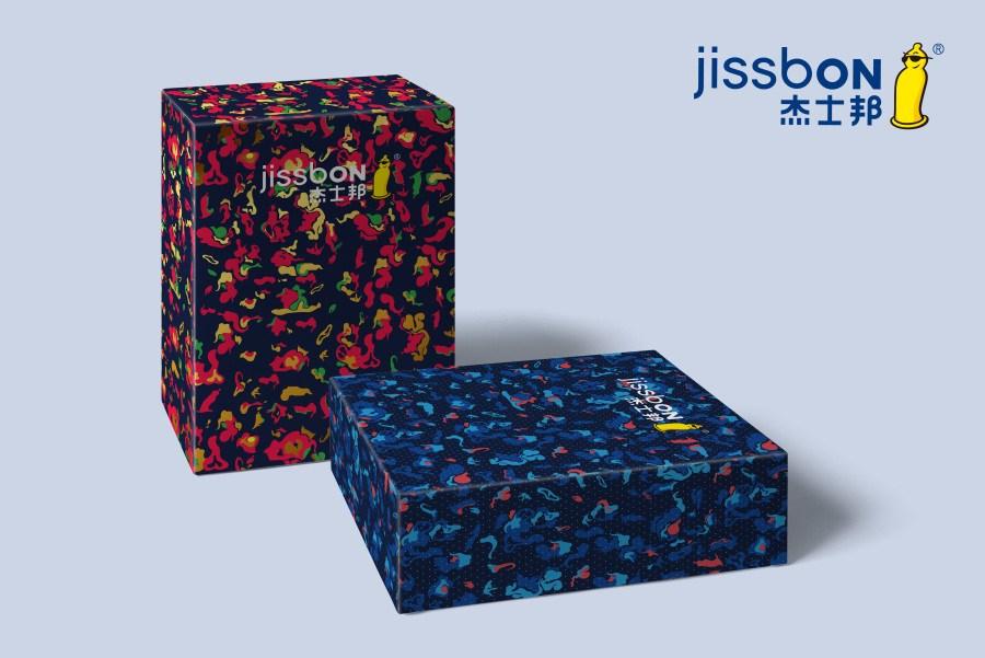 杰士邦包装创意设计征集——邦我画出彩