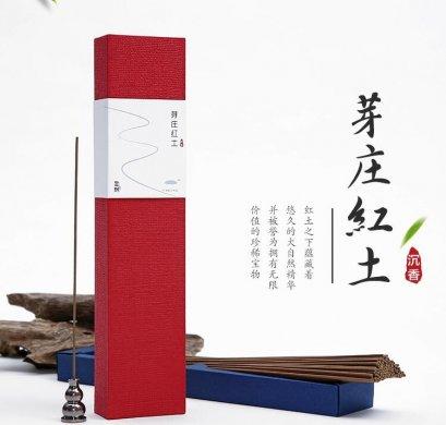 越南芽庄红土沉香线香,天然水