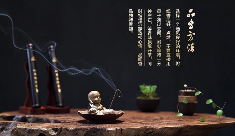 越南芽庄沉香线香