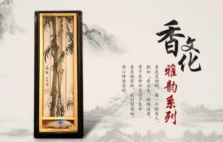 中国风手绘小漆盒系列檀香沉香