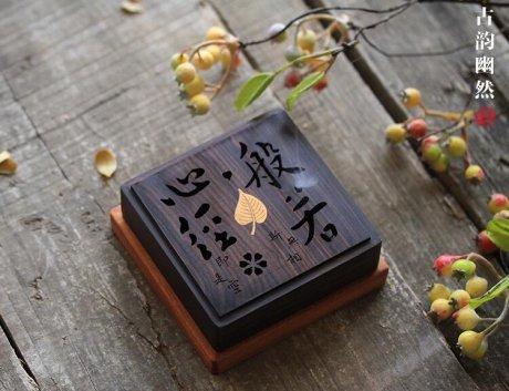 创意文字镂空檀香盒,檀香的作