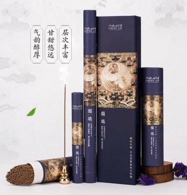 中国风沉香礼品装天然沉香