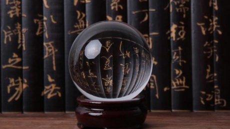 白水晶球 ,纯天然水晶鉴