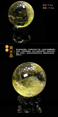天然黄水晶,天然水晶与人工水