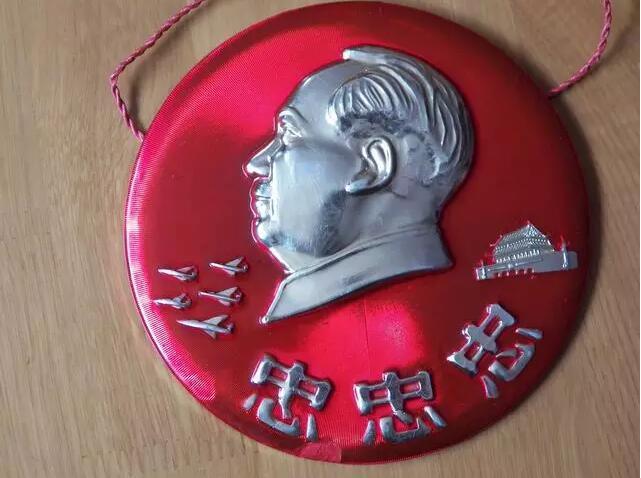 文革纪念毛主席像章,毛泽东像