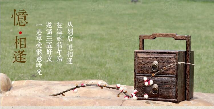 中国风实木首饰提盒
