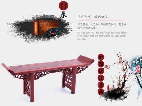 红酸枝木家具,微缩家具条桌