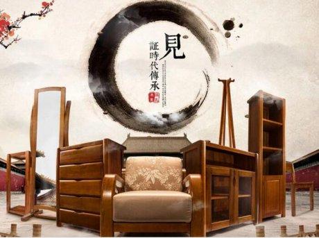 新中式金丝楠木家具布沙发
