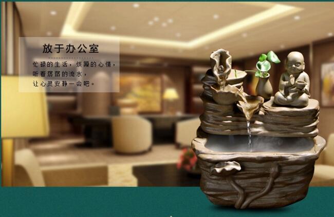 中式室内假山流水喷泉摆件