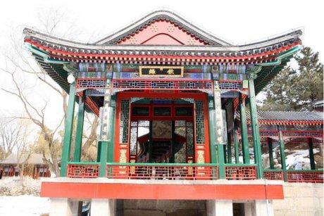 北京颐和园饮绿水榭