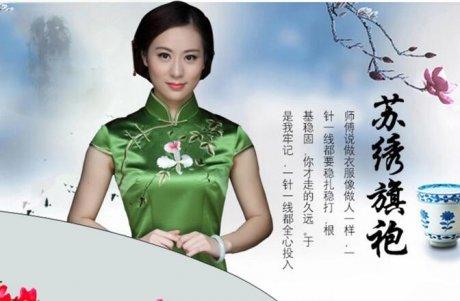 中国风苏绣旗袍连衣裙