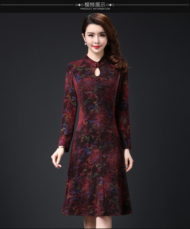 复古长袖旗袍连衣裙