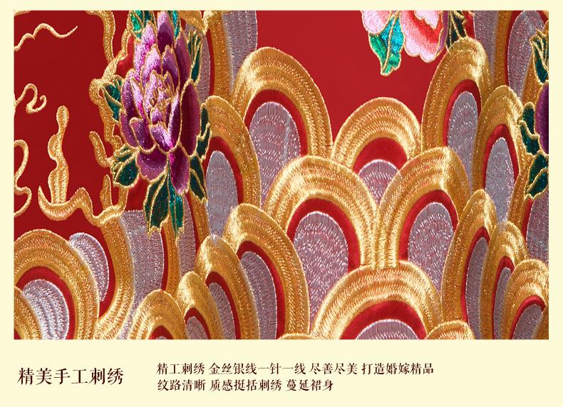 秀禾服新娘礼服嫁衣,中式结婚秀禾小拖尾喜服