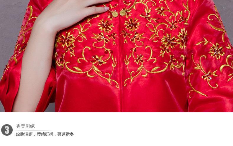 中式婚纱礼服红色旗袍长款