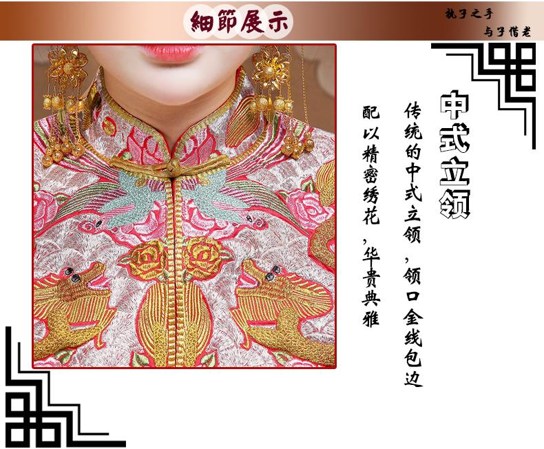 中式敬酒服喜服结婚龙凤褂