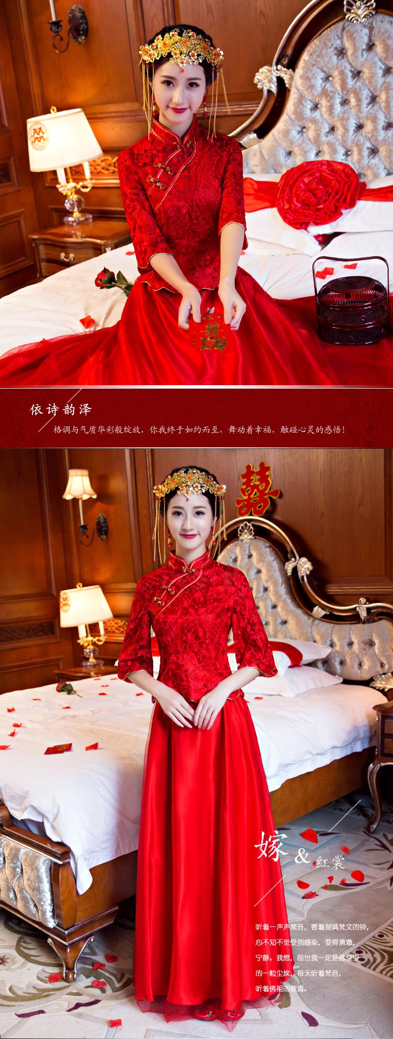 新娘新中式礼服嫁衣