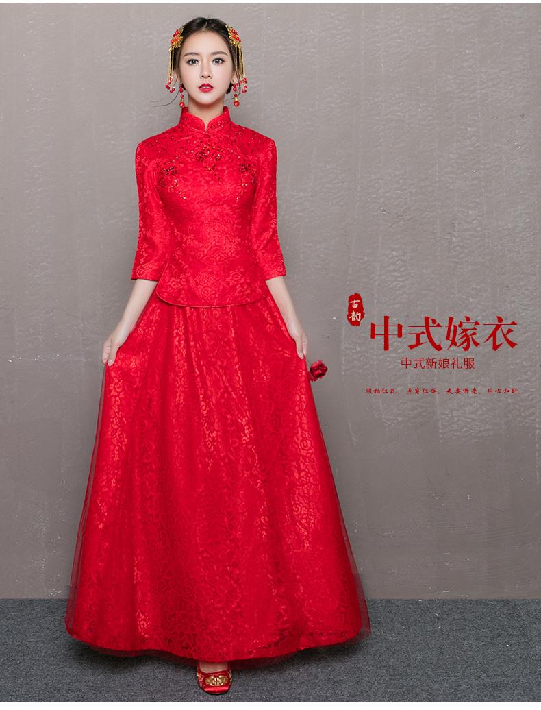 中式婚纱旗袍秀和服新娘嫁衣敬酒服