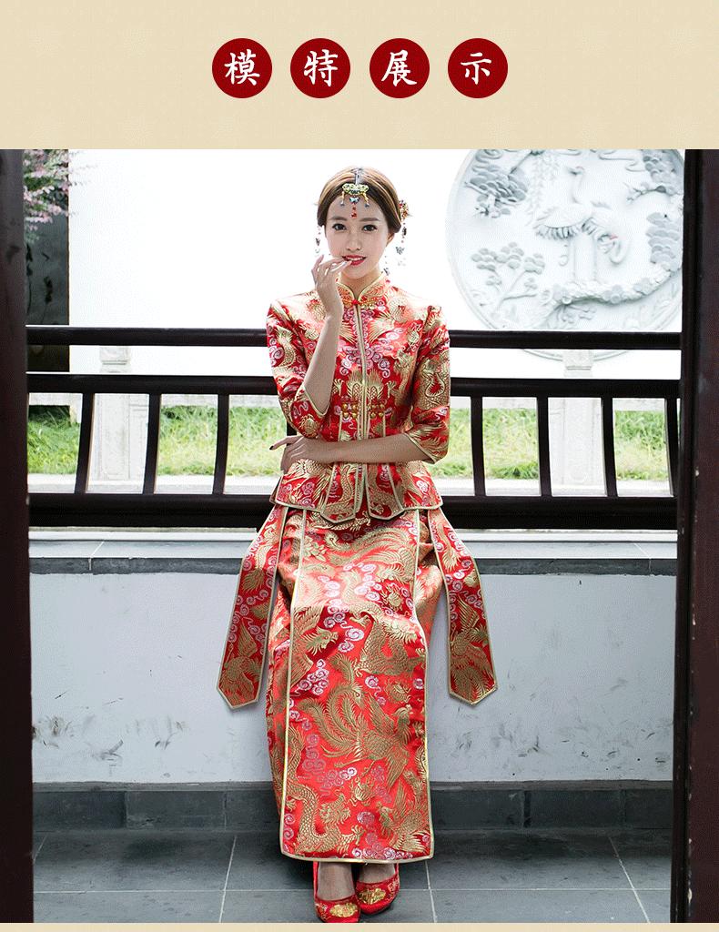 秀禾服中式婚纱礼服