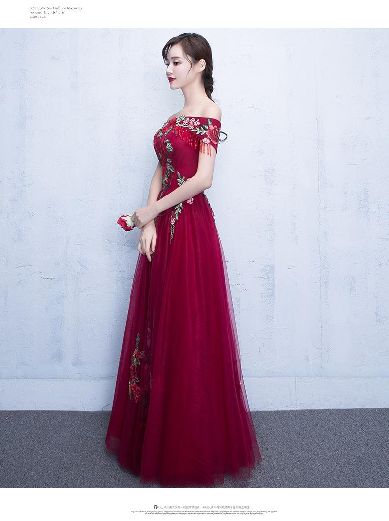 新娘敬酒服,一字肩中式结婚礼服