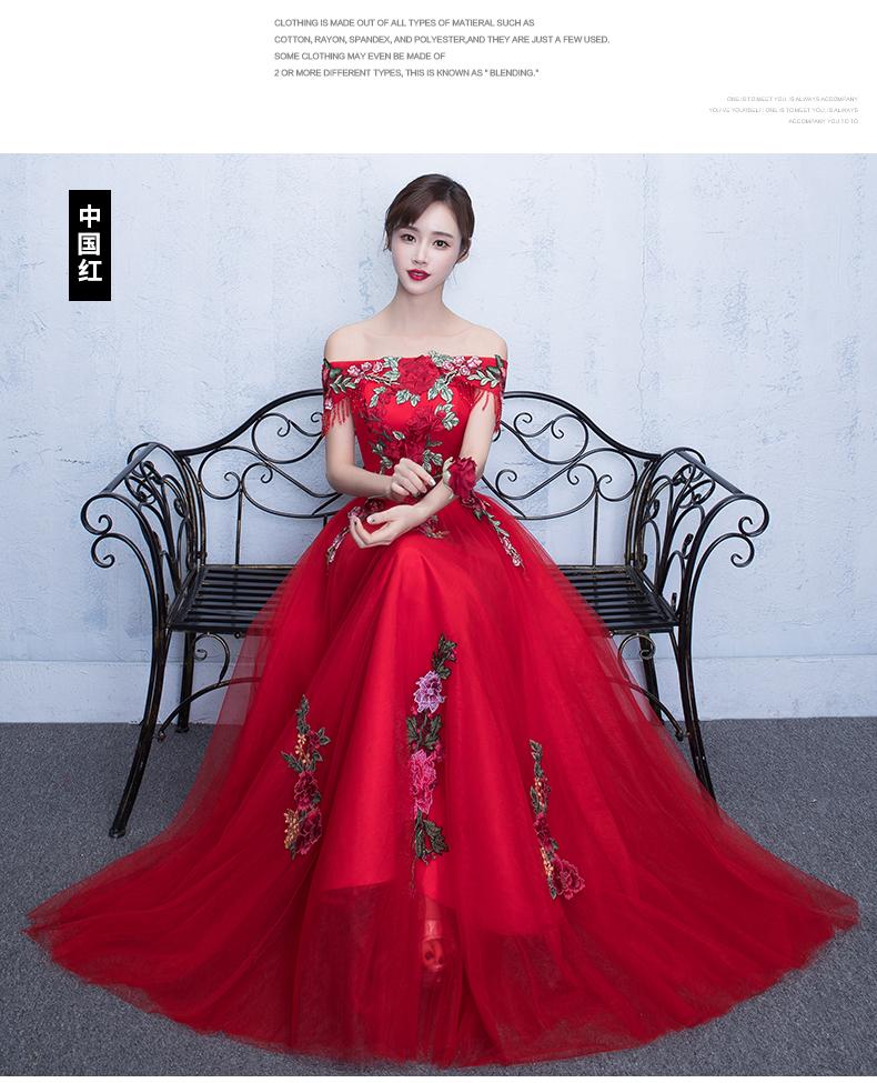 新娘敬酒服,一字肩中式结婚礼服((二)