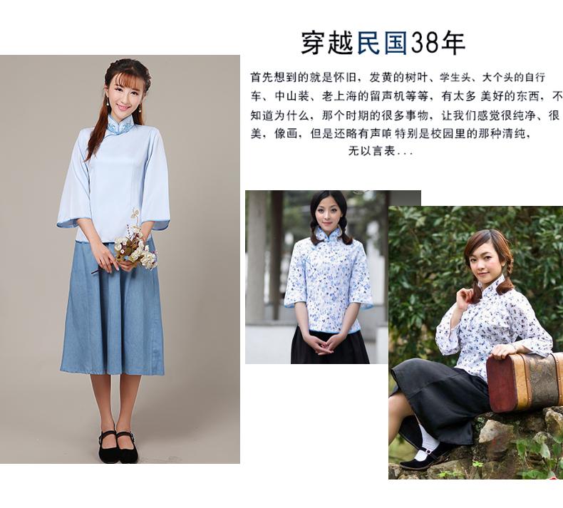 民国风学生装女五四青年装