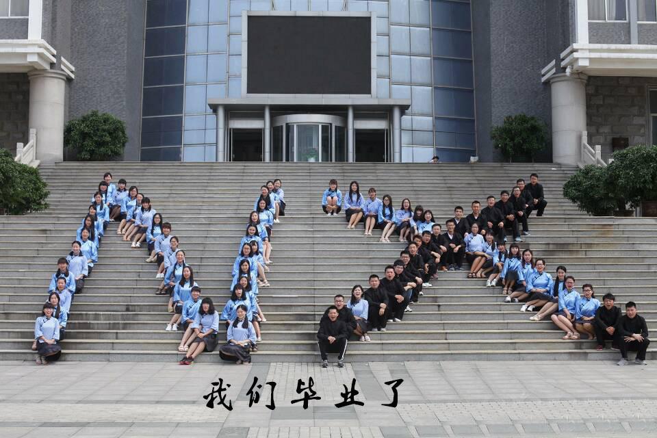 五四青年装民国学生装毕业校服