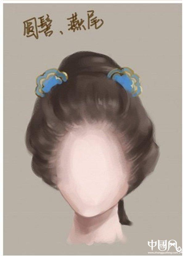 中国风女子古装发型参考(十一)