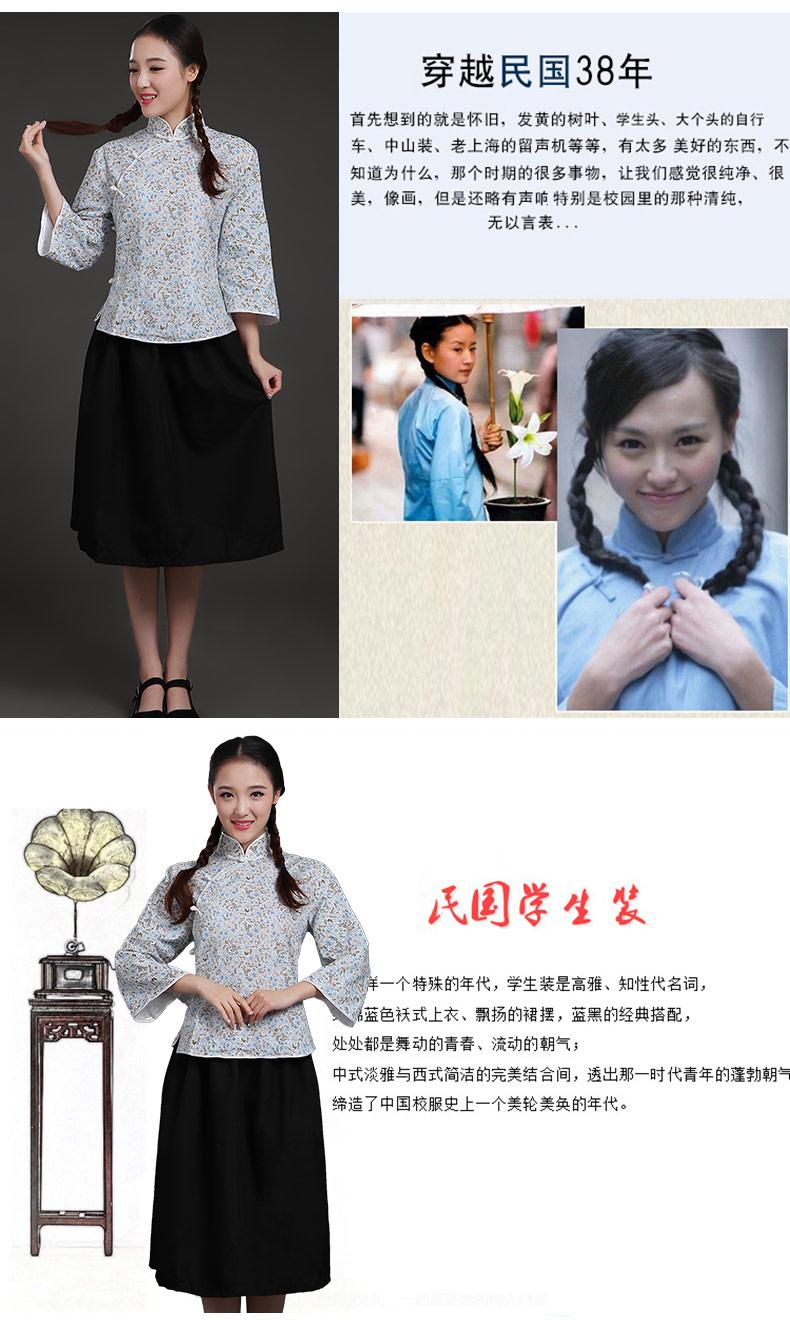 民国风学生装女装毕业照服装,复古文艺学生演