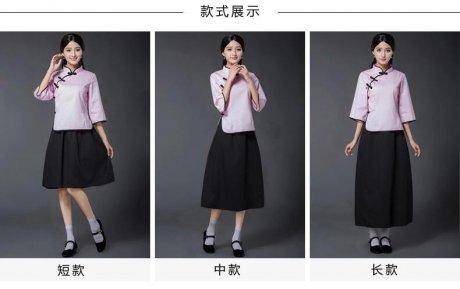 民国风学生装五四青年装,复古